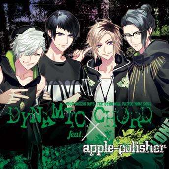 PCゲーム『DYNAMIC CHORD feat.apple-polisher』 スマホブラウザ版が4/22発売決定!