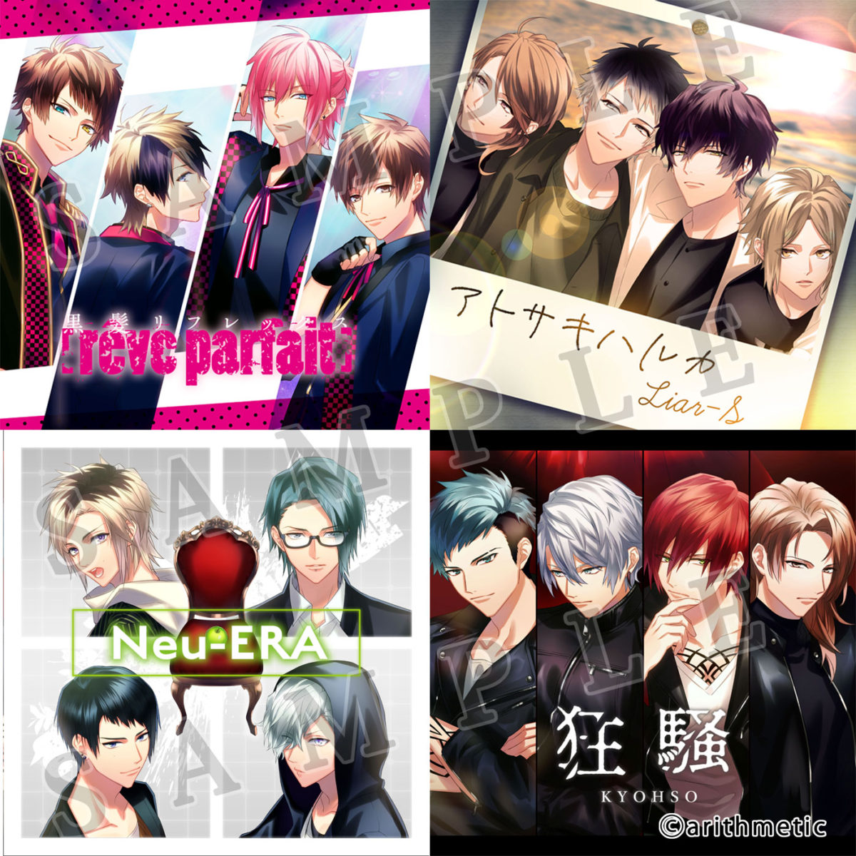 [rêve parfait]・Liar-S・KYOHSO・apple-polisher 新曲シングルCDが2月17日(水)4作同時リリース決定!